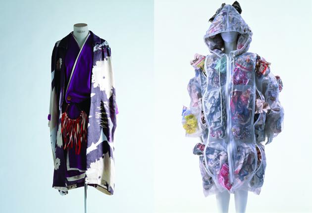 Future Beauty 30 Years Of Japanese Fashion Fashion